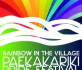 Paekakariki PRIDE Festival 2018 – 19-23 October 2018